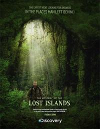 Images taken from http://www.silverbackfilms.tv